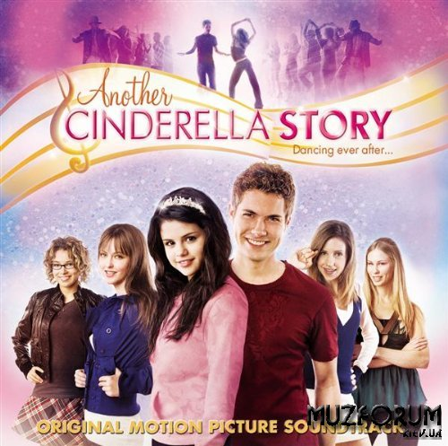 Various Artists - A Cinderella Story